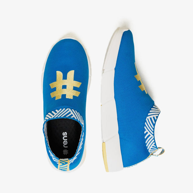 Men's Coffee Sneakers - Ocean Blue