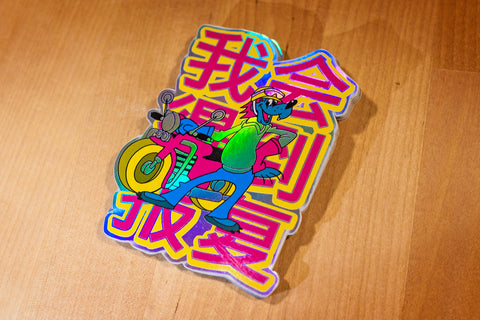 'Revenge' holographic sticker