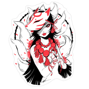 Kitsune Fire Sticker