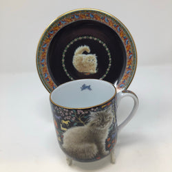 Lesley Anne Ivory Single Cat Cup & Saucer (2)