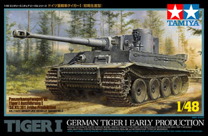 Tamiya 1/48 German Tiger I Heavy Tank 32504