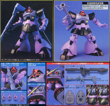 "Load image into Gallery viewer, Bandai 1/144 HG #59 Dom/Rick-Dom ""Mobile Suit Gundam"" 5055877"