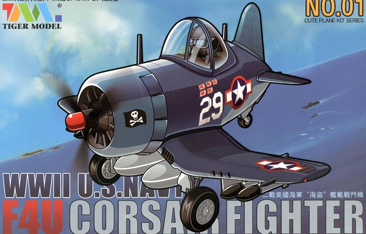 Tiger Model Egg Plane F4U Corsair TM101