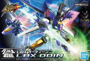 Bandai Little Battlers LBX Oden 5058875
