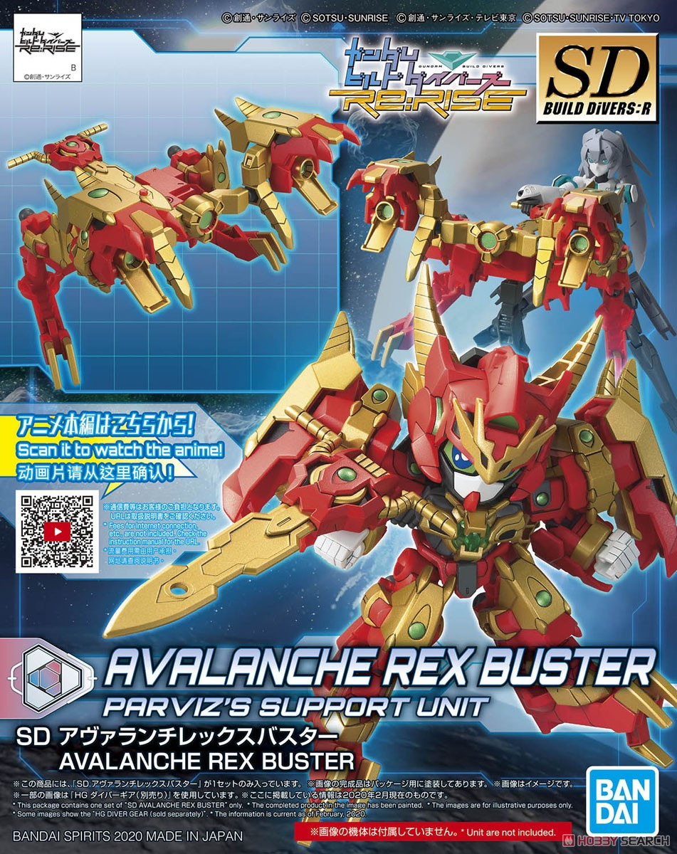 Bandai SD #18 Avalanche Rex Buster Parviz's Support Unit 5058870