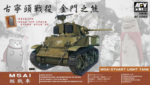 AFV Club 1/35 US M5A1 Stuart Light Tank 35S60