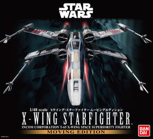 "Bandai Star Wars 1/48 X-Wing Star Fighter ""Moving Edition"" 378868"