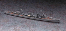Load image into Gallery viewer, Hasegawa 1/700 Japanese Destroyer Asashimo 465