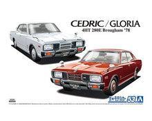 Load image into Gallery viewer, Aoshima 1/24 Nissan Cedric / Gloria 1978 4HT 280E Brougham 1978 05877