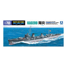 Load image into Gallery viewer, Aoshima 1/700 IJN Destroyer Kagerou (1941) 03353