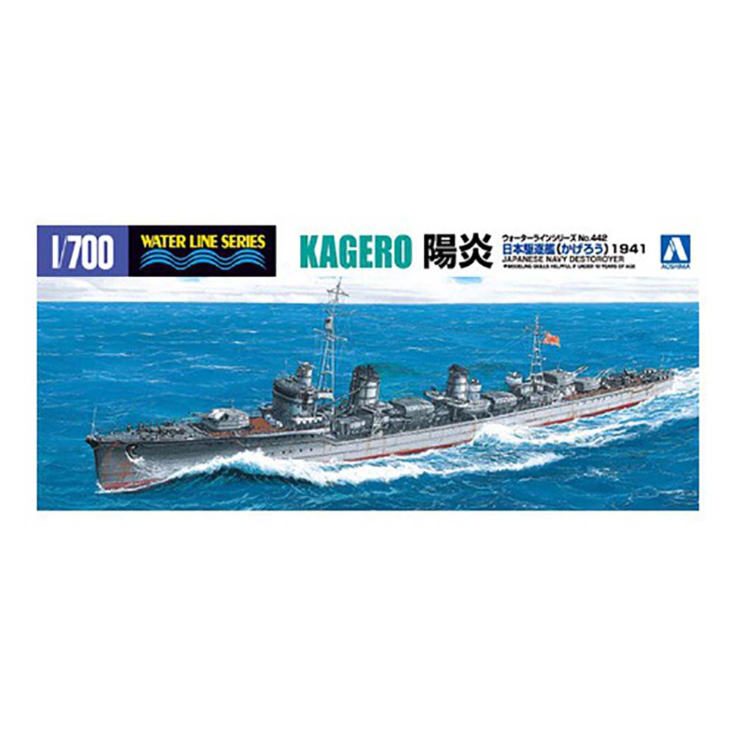 Aoshima 1/700 IJN Destroyer Kagerou (1941) 03353
