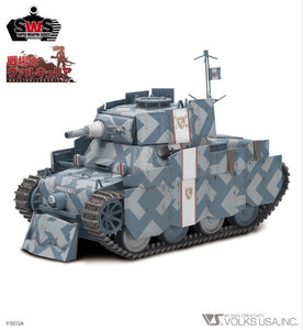 Zoukei-Mura 1/35 Gallia Light Tank Shamrock ZAKA Custom SP2