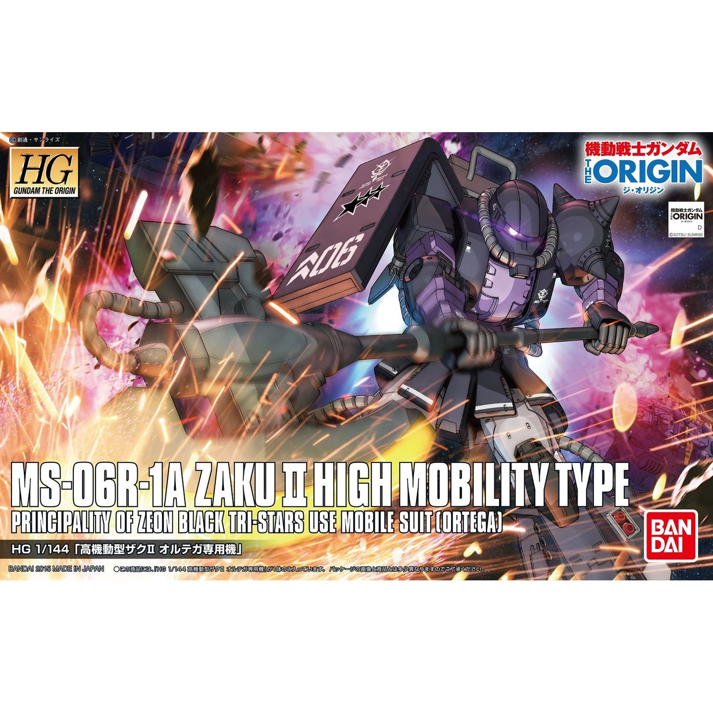 Bandai 1/144 HG The Origin MS-06R-1A Zaku II (Ortega) 5057734