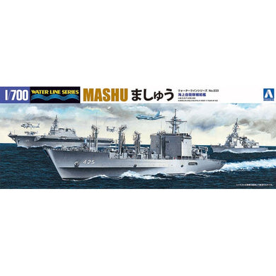 Aoshima 1/700 JMSDF Oil Supply Ship Mashu 05187