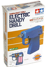 Load image into Gallery viewer, Tamiya 74041 Electric Handy Drill (Kit)