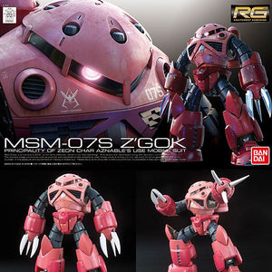 Bandai 1/144 RG Z'Gok Char Aznable's Mobile Suit 0190183
