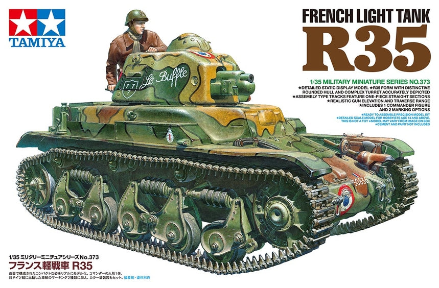 Tamiya 1/35 French French Light Tanks R35 Medium Tank 35373