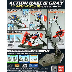 Bandai Action Base #2 Grey 150540