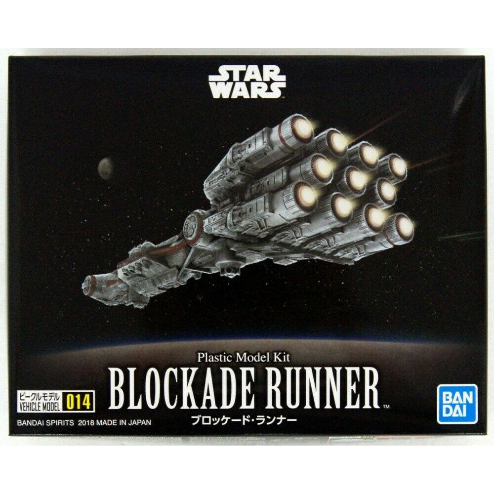 Bandai Star Wars 1/1000 Blockade Runner  5055362