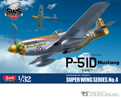 Zoukei-Mura 1/32 US P-51D Mustang Super Wings Series No. 4