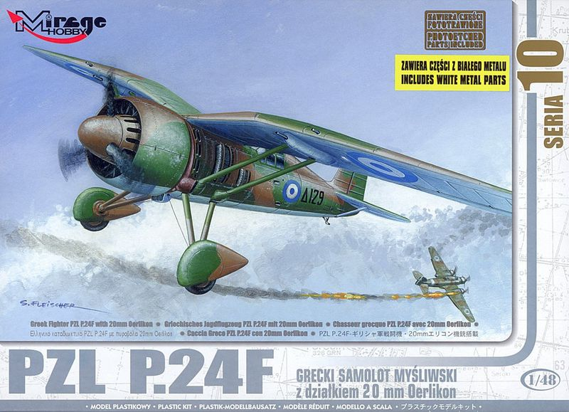 Mirage Hobby 1/48 Greek PZL P.24f Fighter 481007