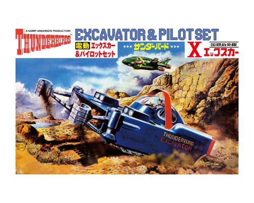 Aoshima Thunderbirds Excavator And Pilot Set 00871