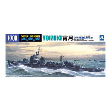 Aoshima 1/700 IJN Destroyer Yoizuki 01758