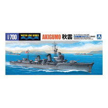 Load image into Gallery viewer, Aoshima 1/700 IJN Destroyer Akigumo (1942) 03396