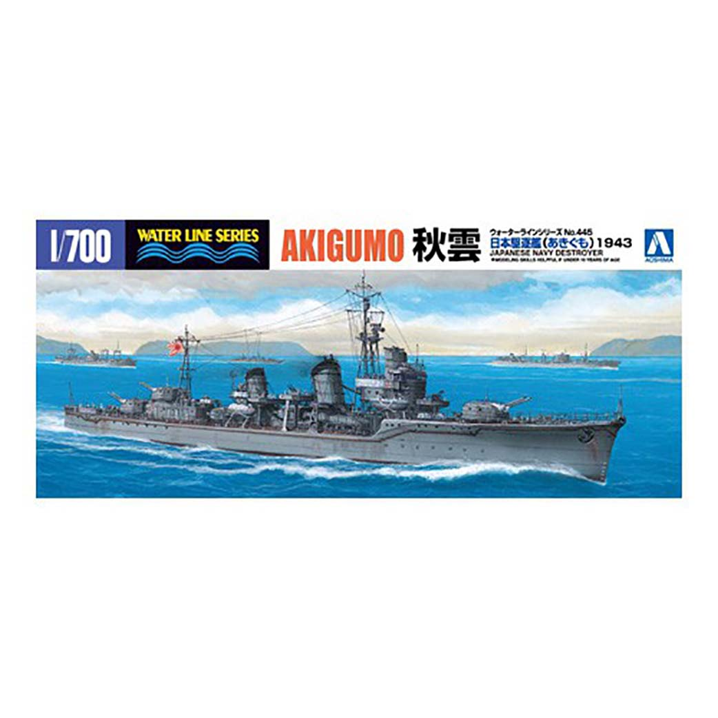 Aoshima 1/700 IJN Destroyer Akigumo (1942) 03396