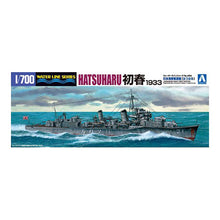 Load image into Gallery viewer, Aoshima 1/700 IJN Destroyer Hatsuharu (1933) 04577