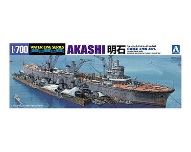 Aoshima 1/700 IJN Repair Ship Akashi 05174