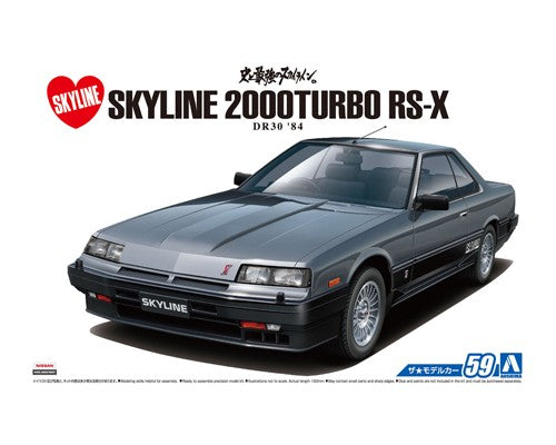 Aoshima 1/24 Nissan Skyline 2000 Turbo RS-X DR30 '84 Kit 05479
