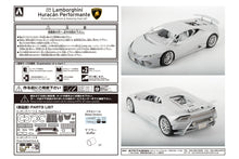 Load image into Gallery viewer, Aoshima 1/24 Lamborghini Huracan Performante PE Detail Up Parts Set 05601