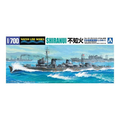Aoshima 1/700 IJN Destroyer Shiranui 05790