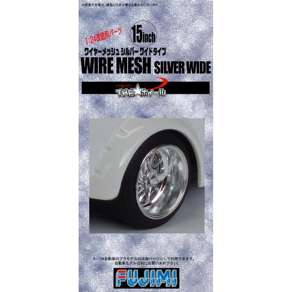 Fujimi 1/24 Wheel Series Wire Mesh Silver Wide 15