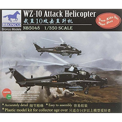 Bronco 1/350 WZ-10 Attack Helicopter (2 Kits) 5048