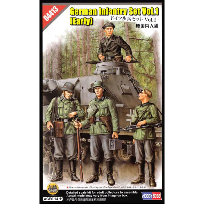 Hobby Boss 1/35 German Infantry Set Vol. 1 (Early) 84413