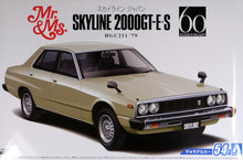 Load image into Gallery viewer, Aoshima 1/24 Nissan HGC211 Skyline 200GT-E S 1979 05421