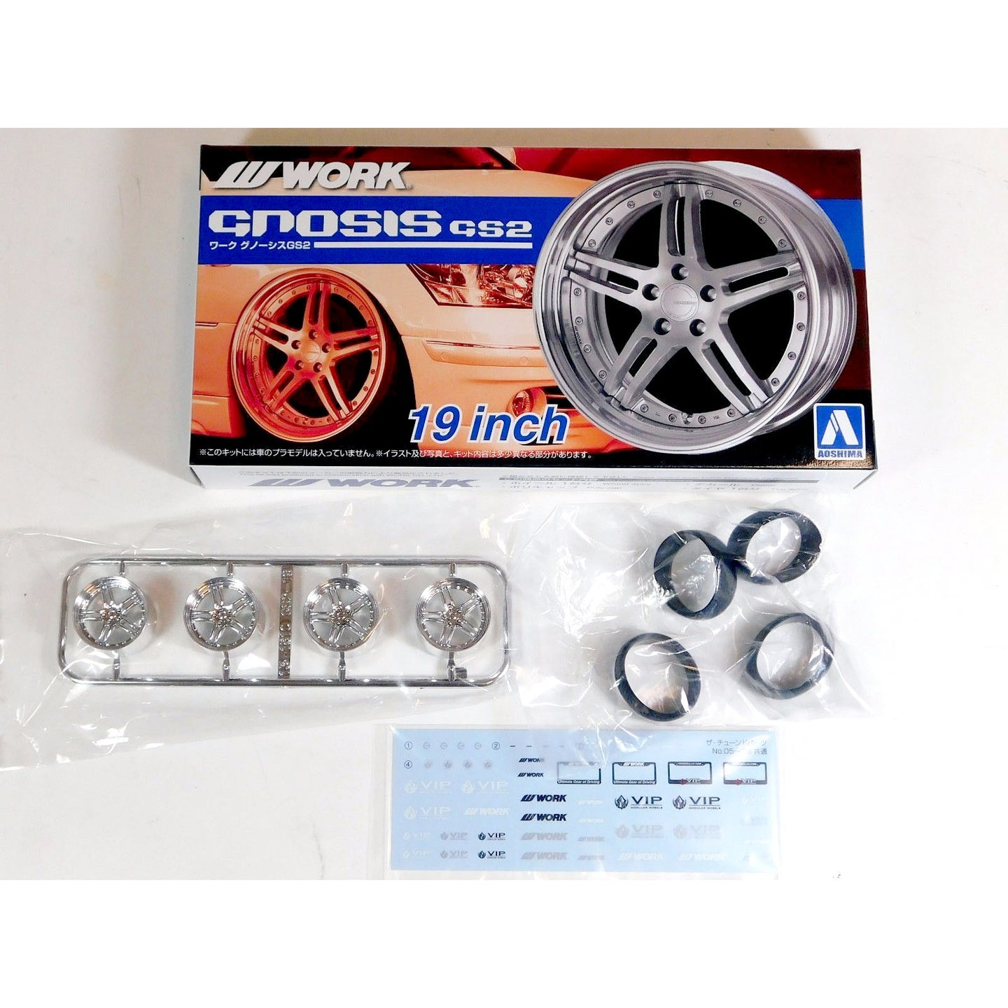 Aoshima 1/24 Rim & Tire Set ( 05) Work GNOSIS GS2 19