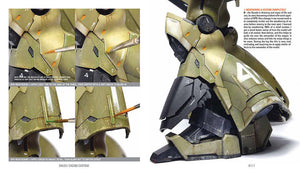 Rinaldi Studio Press Single Model No. 03 Book For Bandai MSN-04 Sazabi Ver. KA