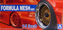 "Load image into Gallery viewer, Aoshima 1/24 Rim & Tire Set ( 32) SSR Formula Mesh 4H 14"" 05325"