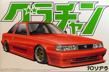 Load image into Gallery viewer, Aoshima 1/24 NIssan Soarer 2000VR Turbo 04278