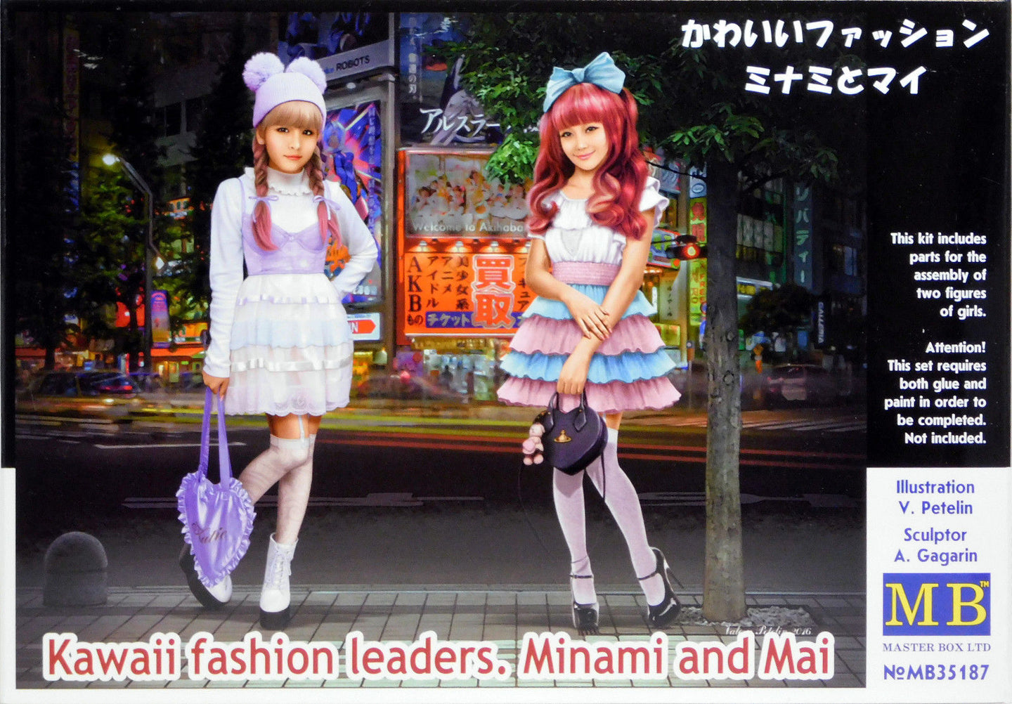 Master Box 1/35 Kawaii Fashion Leaders. Minami & Mai 35187