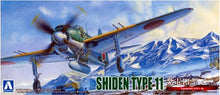 Load image into Gallery viewer, Aoshima 1/72 Kawanishi Shiden ver.2.0 05190