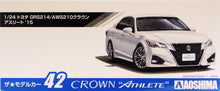 Load image into Gallery viewer, Aoshima 1/24 Toyota Crown Athlete GRS214/AWS210 Plastic Kit 05081