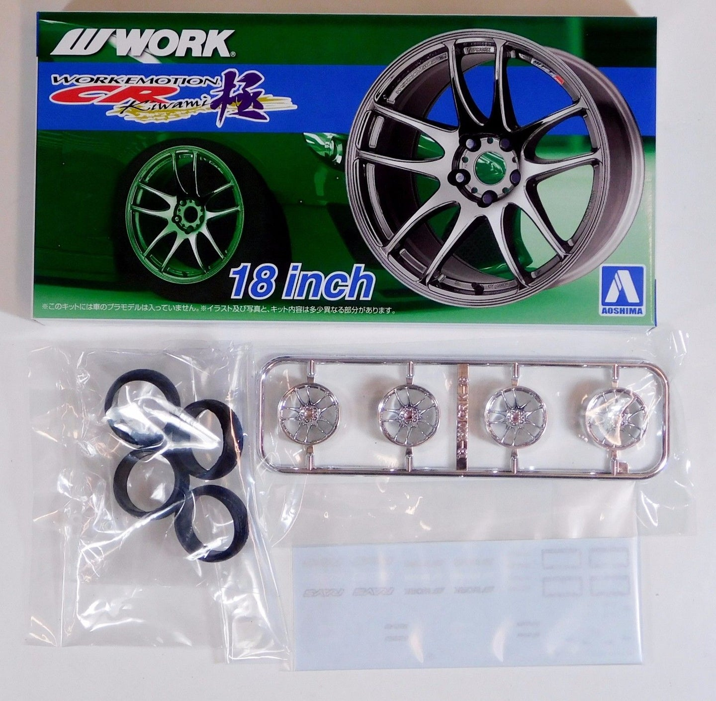 Aoshima 1/24 Rim & Tire Set ( 22) Work Emotion CR 18