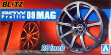 "Load image into Gallery viewer, Aoshima 1/24 Rim & Tire Set ( 84) BRW Profile 09 MAG 20"" 05518"