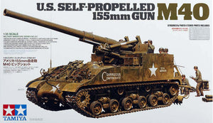 Tamiya 1/35 US M40 Self-Propelled 155mm Gun PLASTIC MODEL KIT + FIGURES 35351