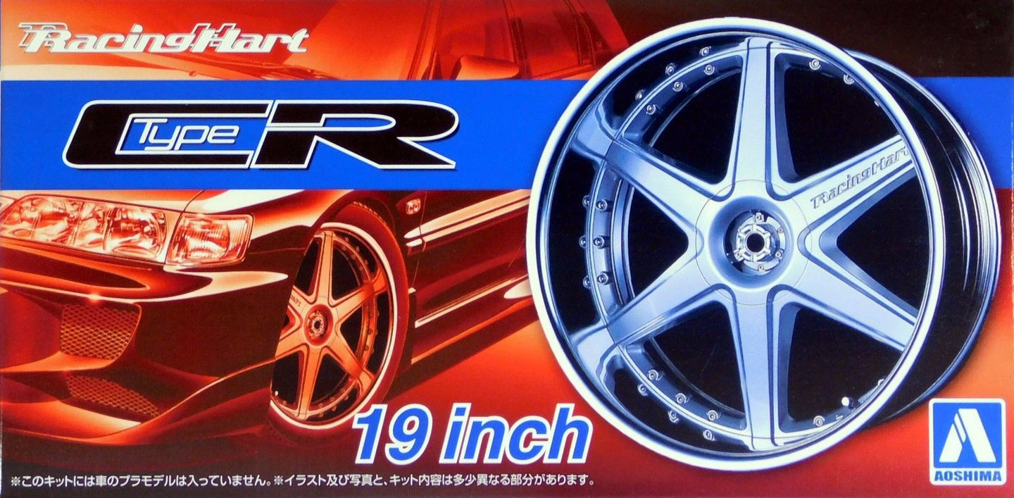Aoshima 1/24 Rim & Tire Set ( 60) Racing Hart Type CR 19