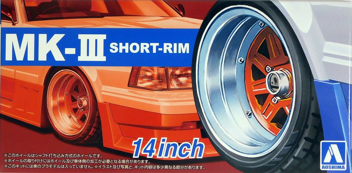 Aoshima 1/24 Rim & Tire Set ( 89) MK-III short-rim 14